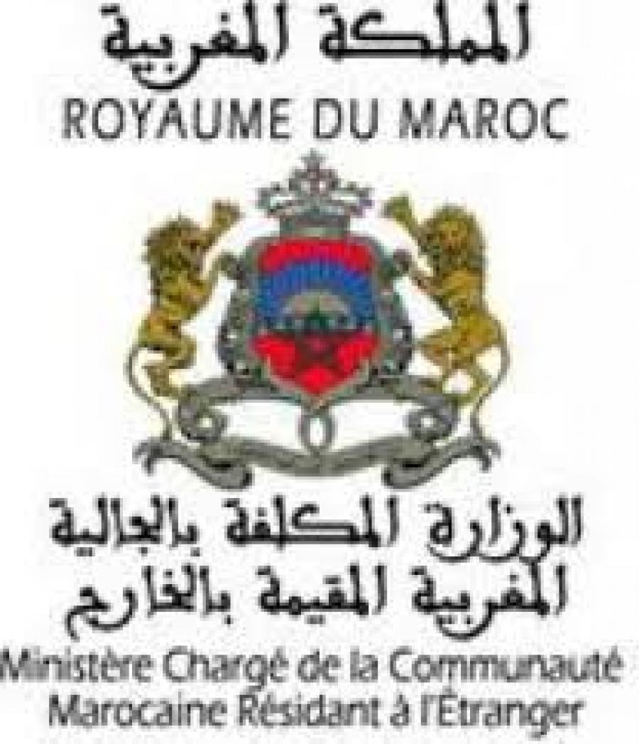 Ministère des marocains résidant à l'étranger